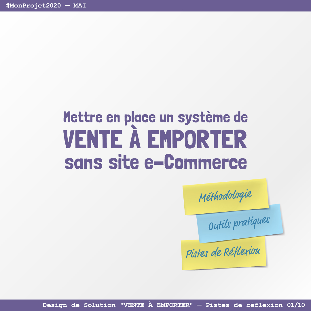 Design de Solution « VENTE EN LIGNE »
